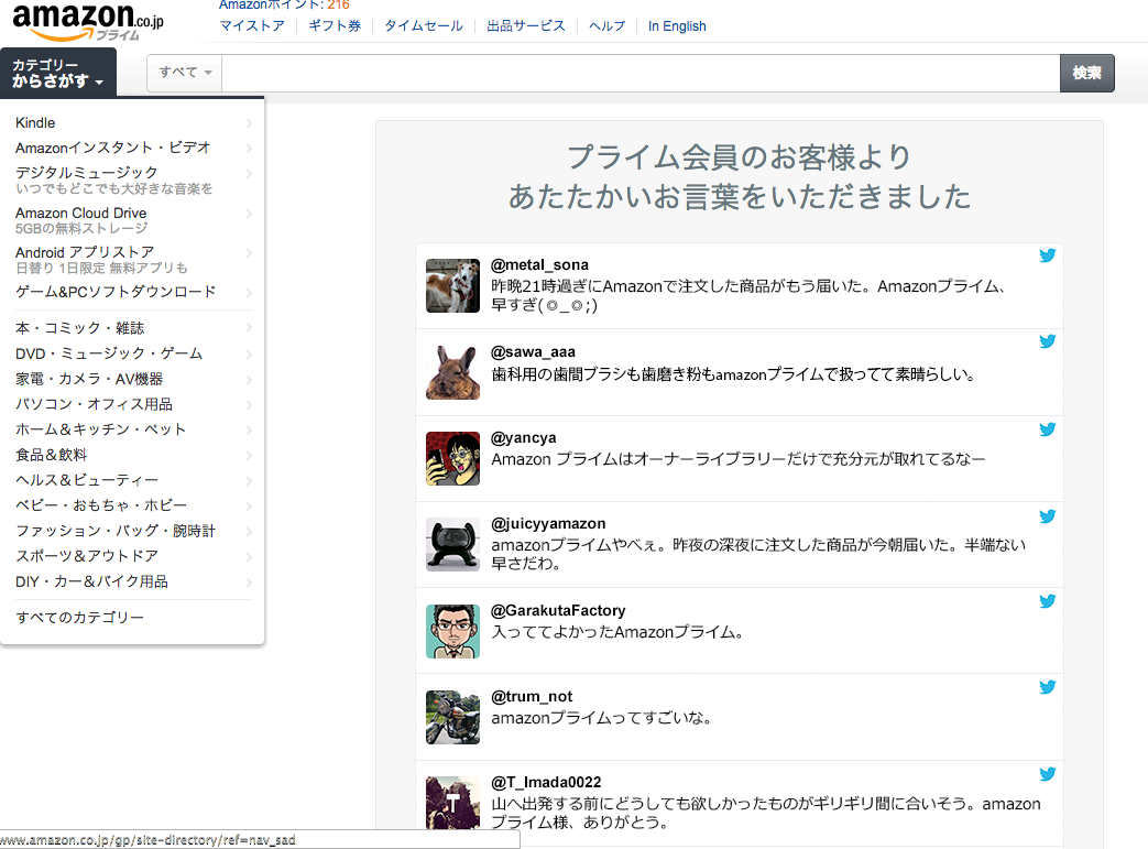 Screen Shot 2014-09-08 at 1.05.38 PM