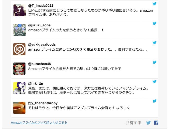 Screen Shot 2014-09-08 at 12.54.32 PM