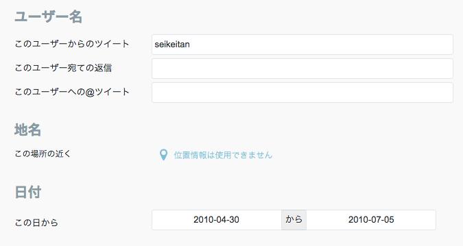 Screen Shot 2014-09-29 at 3.01.29 PM