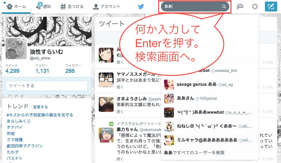 Screen Shot 2014-09-29 at 3.05.31 PM