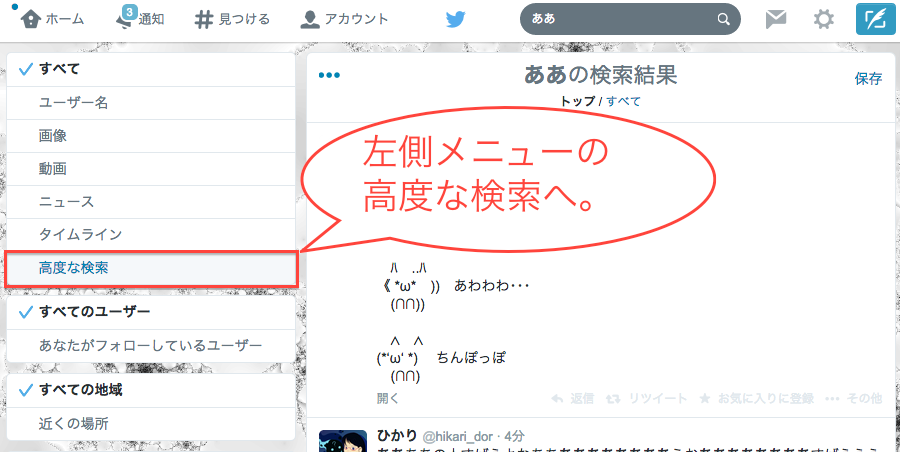 Screen Shot 2014-09-29 at 3.05.47 PM