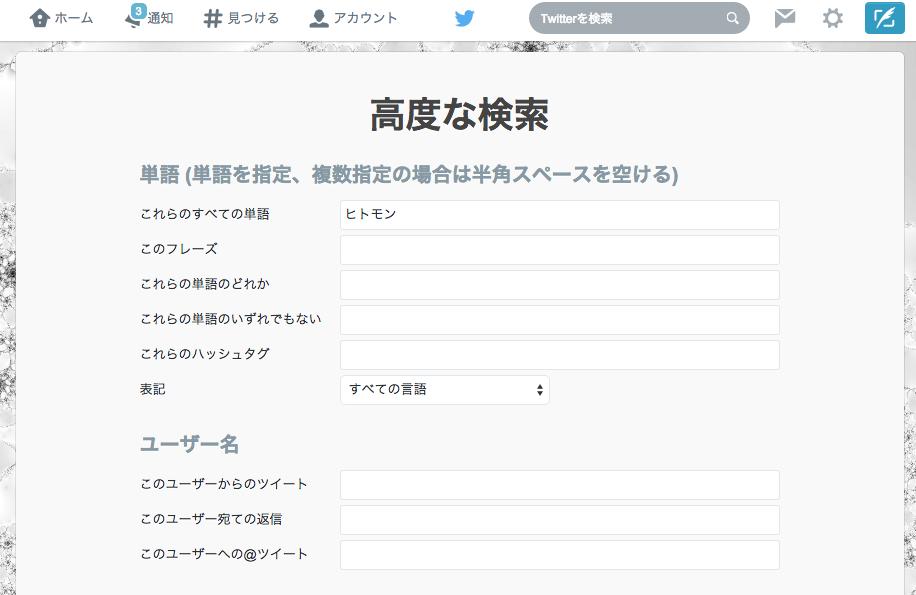 3.検索し放題!