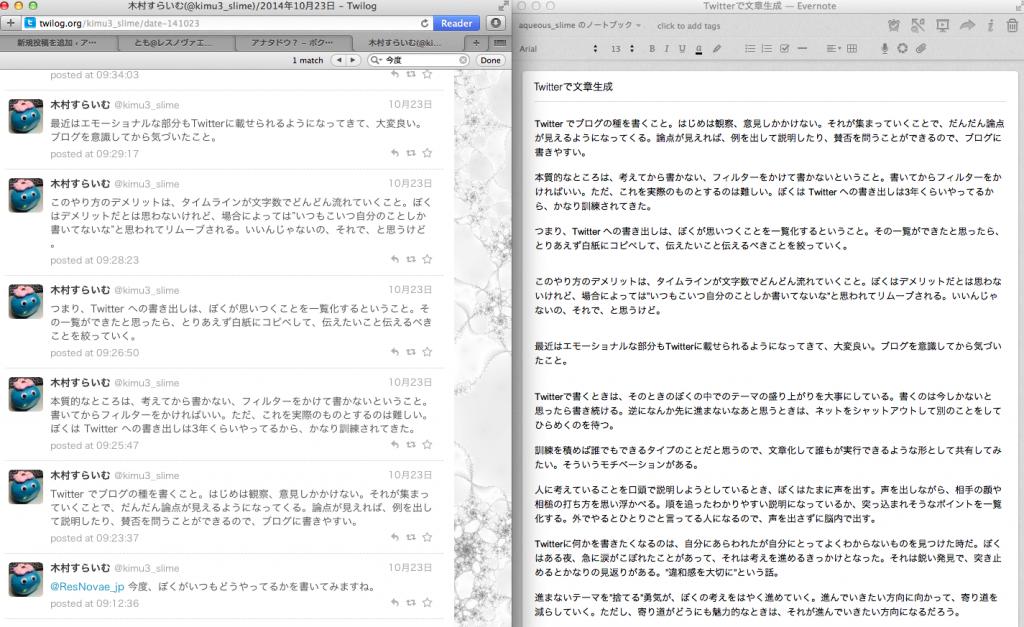 Screen Shot 2014-10-24 at 10.35.27 AM