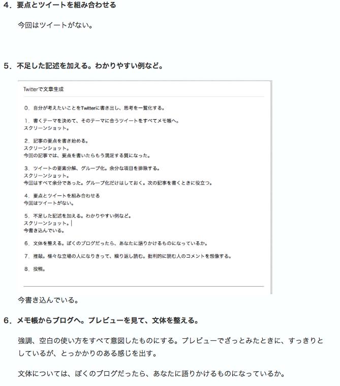Screen Shot 2014-10-24 at 11.06.38 AM