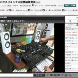 ノレる東方ハウス100曲以上フリーで提供 Rin(ぎんすけ)さん 東方を知らなくても楽しめます!