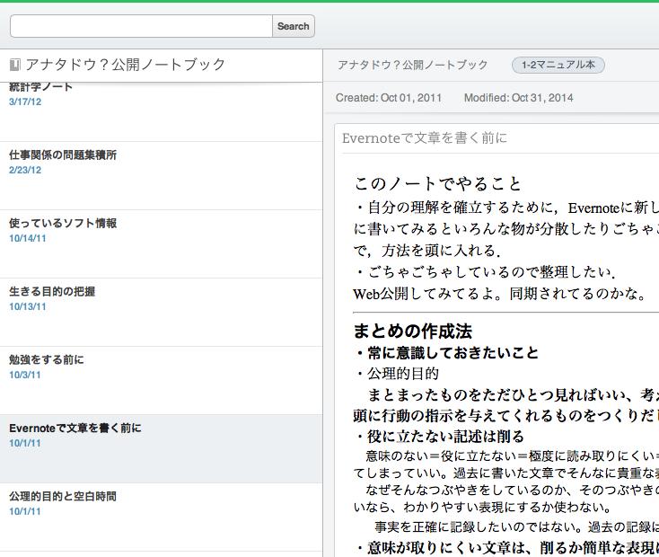 Screen Shot 2014-11-04 at 4.09.36 PM