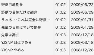 スクリーンショット 2016-09-06 午後10.09.45