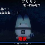 アニメ「けものフレンズ」ラッキービーストの正体・声優は?