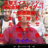 「逃れられるカルマ・一般通過爺・セイバー姉貴」の元ネタ「汚濁の御子」語録解説