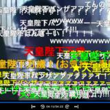 「キーボードクラッシャー」はなぜニコニコ動画で流行ったか?