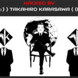 【速報】サカナクション公式HP、ハセカラネタにハッキングされる