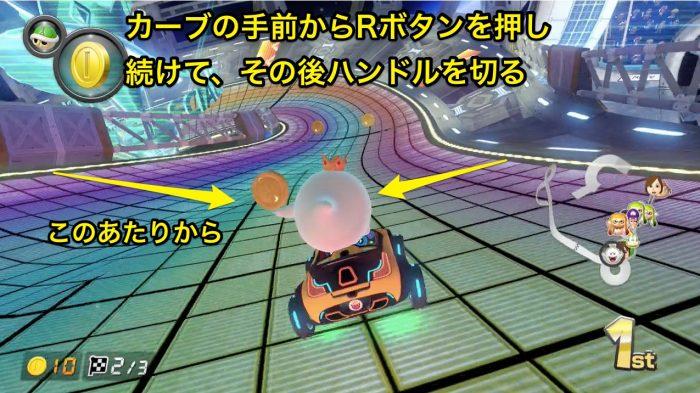 ジャンプ マリオ アクション 8 カート 『マリオカート8 デラックス』初心者ドライバーが勝つための8つのポイント