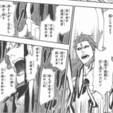 中二病風の詠唱呪文「黒棺」の元ネタ・初出は?