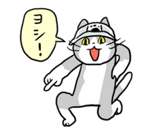 現場猫の元ネタ・初出