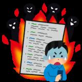 ハセカラ騒動から何を学ぶべきなのか 「炎上弁護士」を読んで
