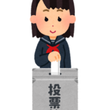 「渋谷のJK100人に聞いた 好きな○○ベスト3」の元ネタ・初出は?