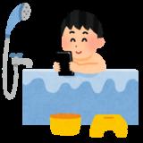 「勝ったな/負けたな風呂入ってくる」の元ネタ・初出は?